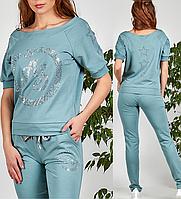 Спортивный костюм женский турецкий гламурный стильный со стразами № 8896 серо-голубой
