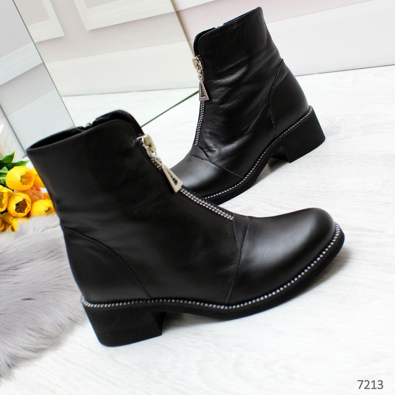 Стильные повседневные женские ботинки на низком ходу из натуральной кожи