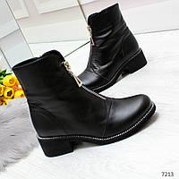 Стильные повседневные женские ботинки на низком ходу из натуральной кожи, фото 1