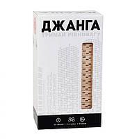 Настольная игра Джанга Arial 910015,  54 блока