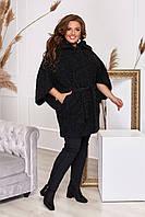 Пальто женское большого размера So StyleM с поясом Меланж