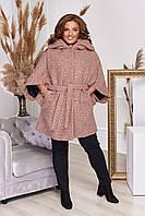 Пальто пончо женское большого размера