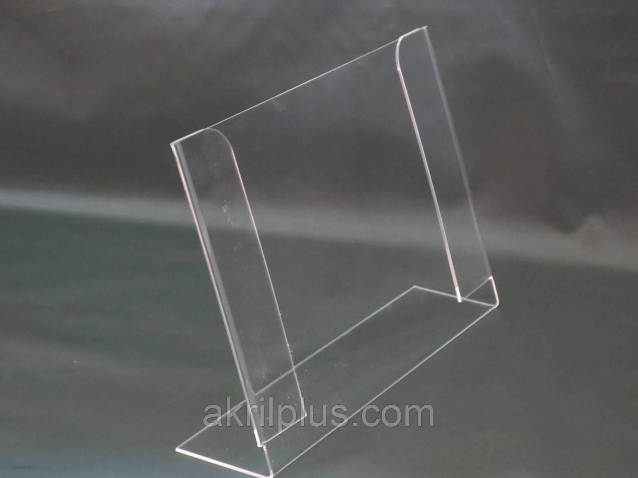 Менюхолдер формату А5 210*150 мм горизонтальний односторонній