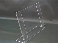Менюхолдер формату А5 210*150 мм горизонтальний односторонній, фото 1