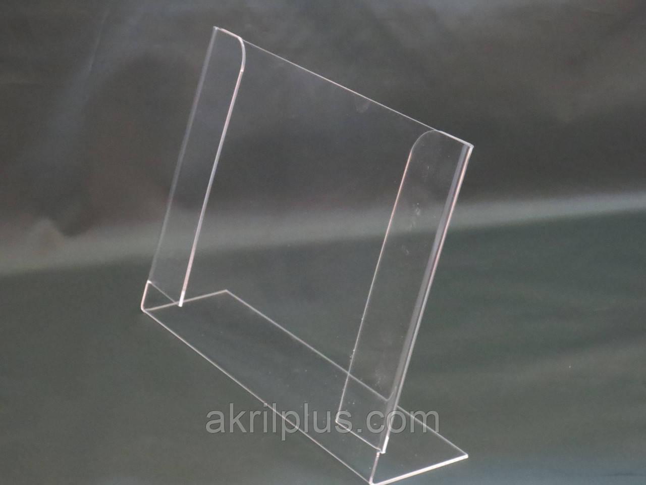 Менюхолдер горизонтальный А4 формата односторонний