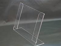 Менюхолдер горизонтальный А4 формата односторонний, фото 1