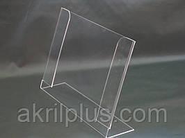 Менюхолдер горизонтальный А4 формата