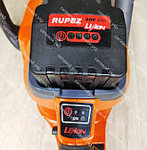 Аккумуляторная цепная пила Rupez RCS-40Li, фото 3