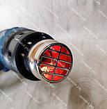 Фен промисловий будівельний Spektr 2700 W з плавним регулюванням, фото 5