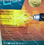 Фен промисловий будівельний Spektr 2700 W з плавним регулюванням, фото 8