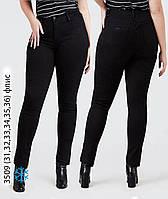 Джинсы женские большого размера утепленные зауженные размер 31 черные