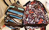 Молодежные спортивные рюкзаки (АССОРТИ)21x28см, фото 4