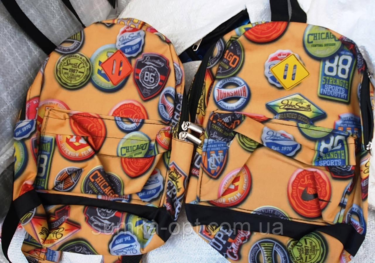 Молодежные спортивные рюкзаки (АССОРТИ)21x28см