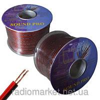 Кабель акустический JY-1280RB, 2х0,9мм², медь, красно-чёрный, фото 1