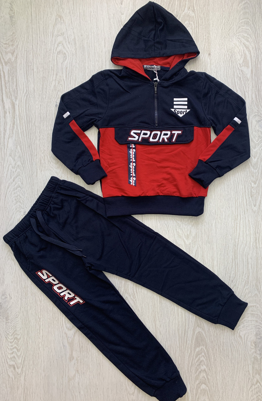 Спортивный костюм для мальчиков, Венгрия, Sincere, арт. 3013, 134 см