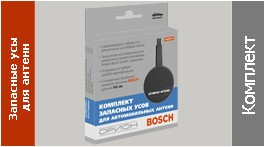 Ремкомплект запасных усов Орион для автомобильных антенн Bosch Blaupunkt Nakamichi Celsior