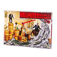 "Игра настольная малая ""Монополія"", развлекательные игры,развивающие игры,настольные игры для детей,детская"