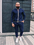Мужской спортивный костюм шотландец весна-осень цвет серый с лампасом, фото 9