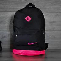 Городской молодежный рюкзак NIKE, найк. Черный с розовым. Ромбик, кож дно.