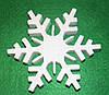 Сніжинка -2 з пінопласту 13,5 см 1496-2