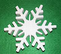 Сніжинка -2 з пінопласту 13,5 см 1496-2, фото 1