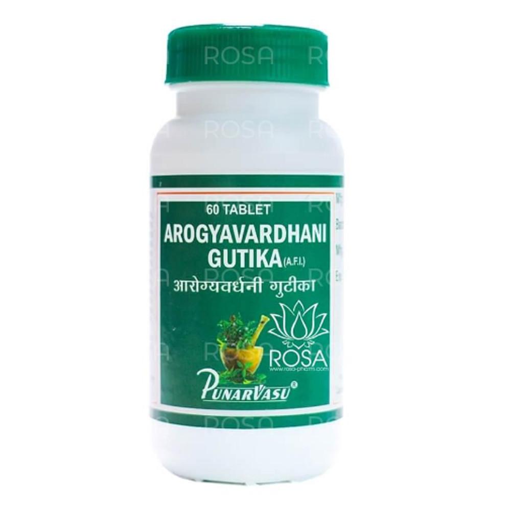 Арогьявардхини Ваті (Arogyavardhani, Punarvasu), 60 таблеток