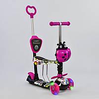 Самокат BEST SCOOTER 74230 5в1 рожевий, фото 1
