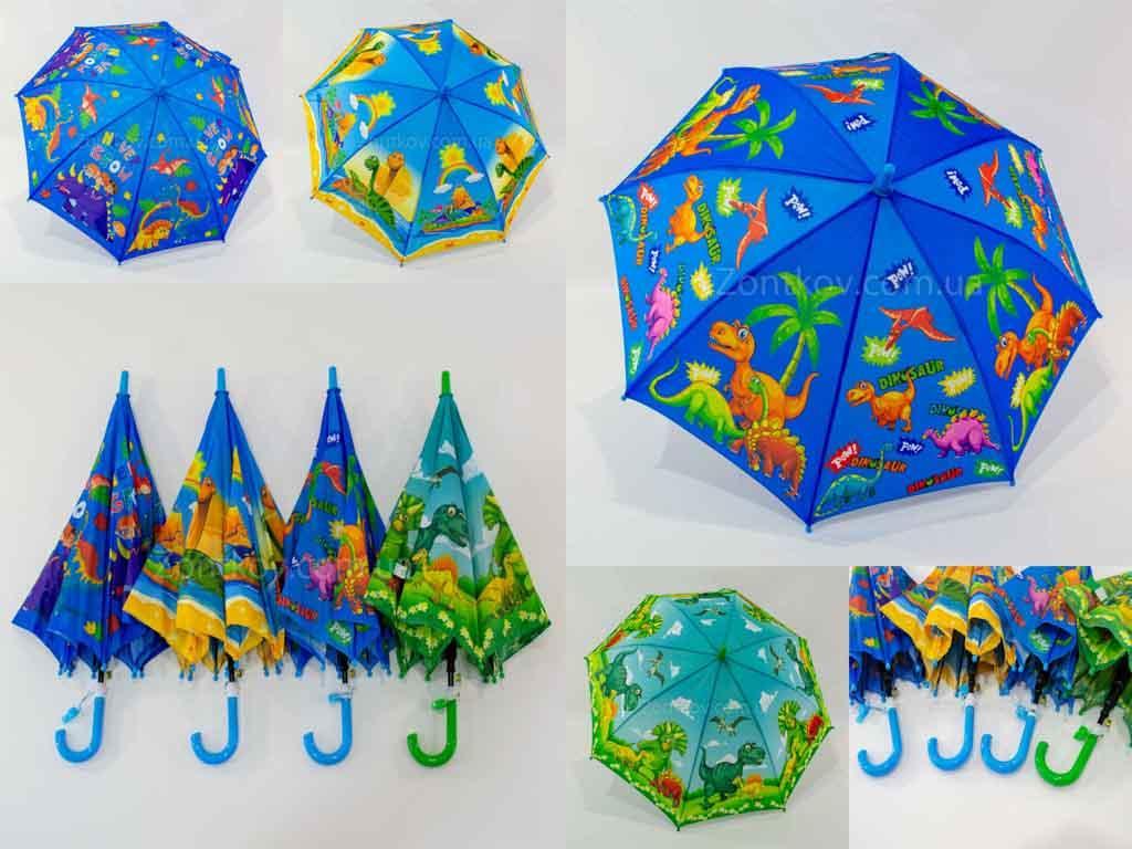 Детский зонтик трость с динозаврами оптом