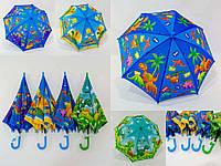 Детский зонтик трость с динозаврами оптом, фото 1