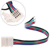 Соединительный кабель+коннектор пластиковый 10mm NEW 4pin
