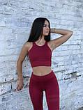 Женская компрессионная одежда 2в1 РАЗМЕР - S, фото 2