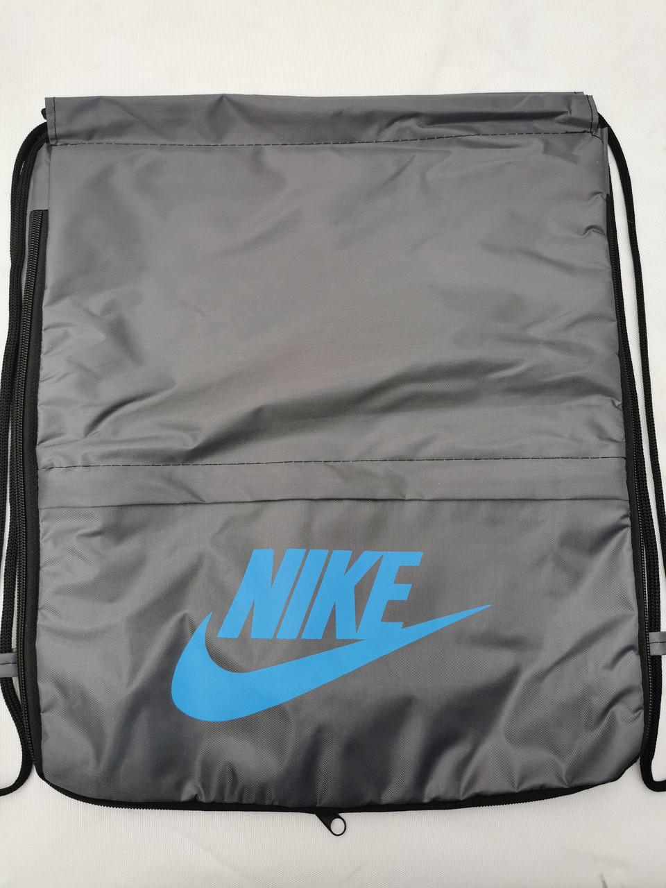 Сумка рюкзак-мешок NIKE(только ОПТ ) (Много цветов)Сумка для обуви