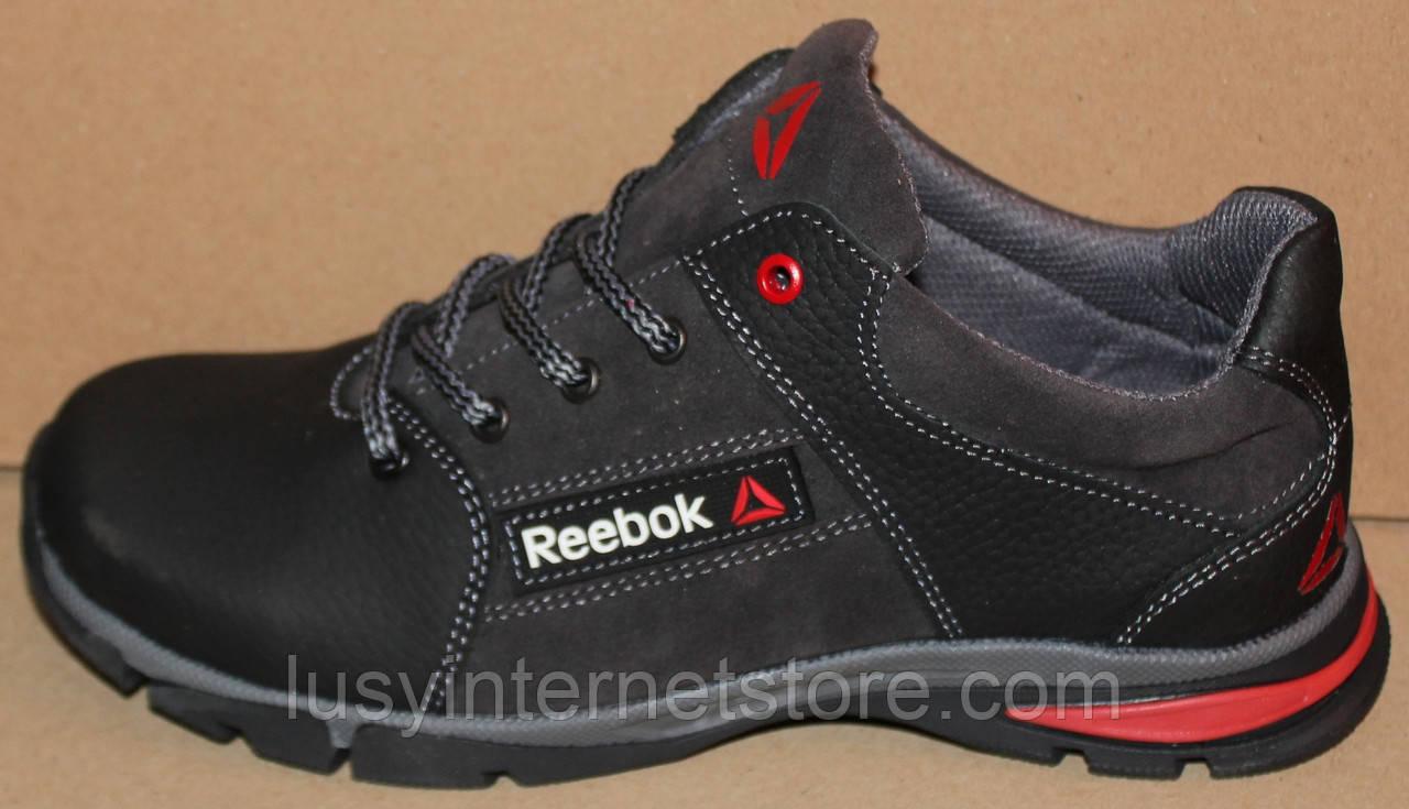 Кроссовки кожаные подростковые на шнурках от производителя модель ИВ109
