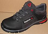 Кроссовки кожаные подростковые на шнурках от производителя модель ИВ109, фото 2