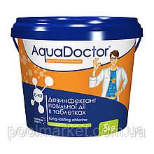 AquaDoctor C-90T 5кг хлор длительного действия