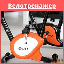Велотренажер 7FIT T8005 Evolution