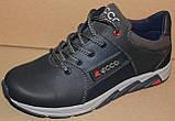 Кроссовки кожаные подростковые на шнурках от производителя модель ИВ122, фото 2