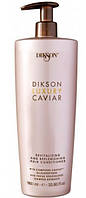 Кондиционер для волос ревитализирующий Dikson Luxury Caviar, 1000мл