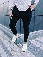 Мужские брюки. Мужские штаны.