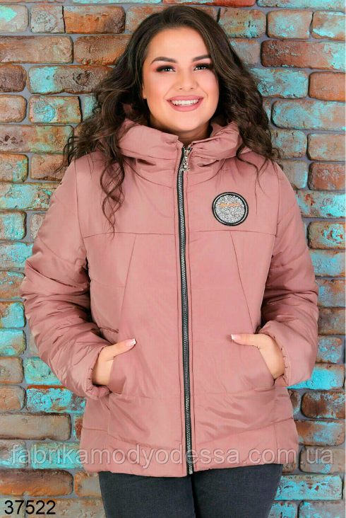 Короткая куртка женская весна-осень деми цвет темная-пудра батал Размеры: 50.52.54.