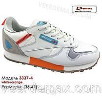 Женские кроссовки Demax размеры 36-41