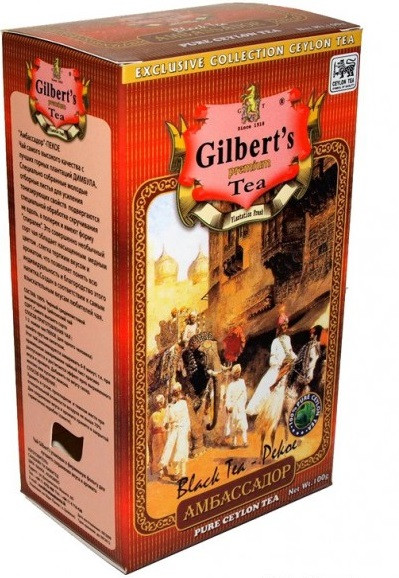 Черный чай Gilberts Амбассадор 100г