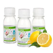 """Засіб рідкий антисептичний для шкіри рук """"Лимон"""" 10шт"""