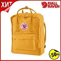 Модный рюкзак Канкен для девочки, Рюкзаки городские и спортивные Kanken, ортопедические школьные портфели