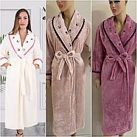 Длинный махровый халат на запах без капюшона  Маргарита, фото 1