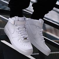 Кроссовки мужские Nike Air Force 1 высокие в стиле найк форсы Белые (Реплика ААА+)