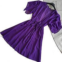 Пляжная накидка фиолетовая на поясе-регуллировке