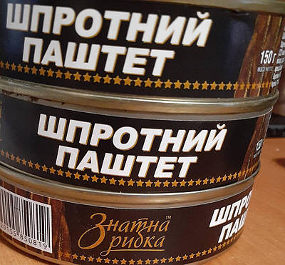 Паштет шпротный 150 грамм ТМ Знатная рыбка