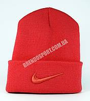 Шапка Nike двойная корал
