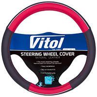 Чехол руля  080204/17003 RD XL красный VITOL JU 080204RD XL